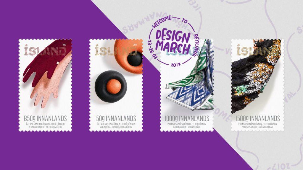 Design March Exhibition